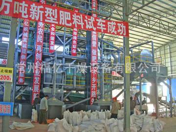 钾肥造粒生产线